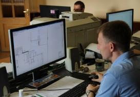 Строительное проектирование и конструирование